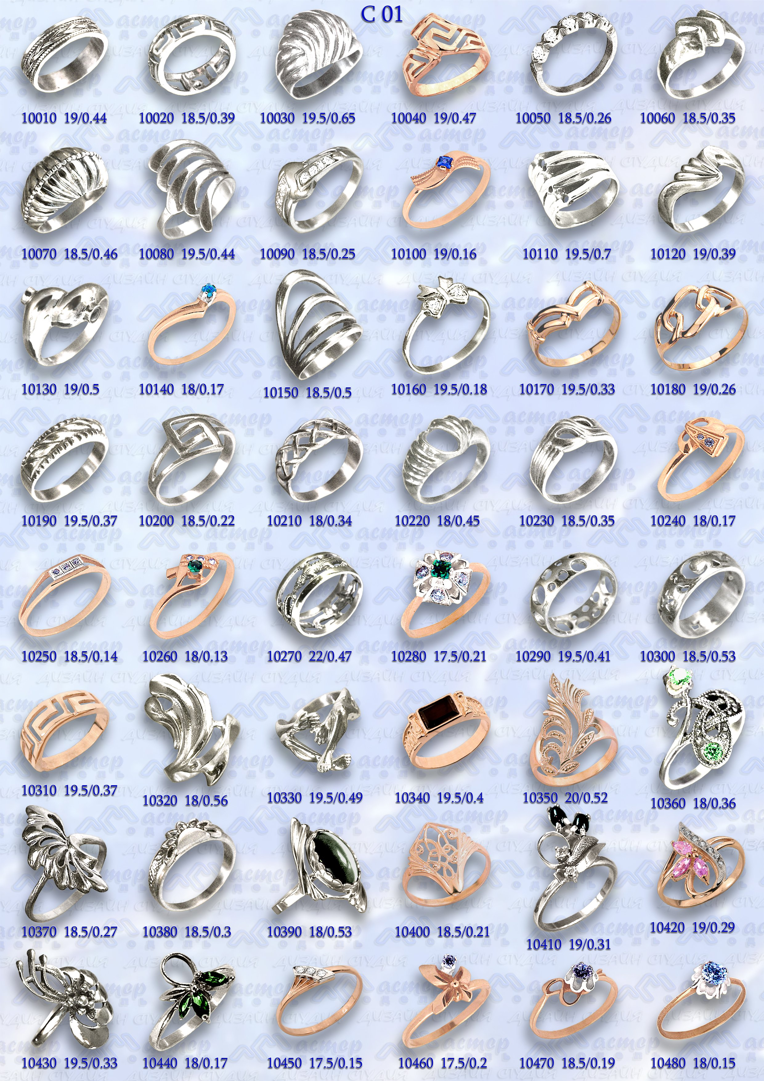 Золотые кольца каталог фото 4