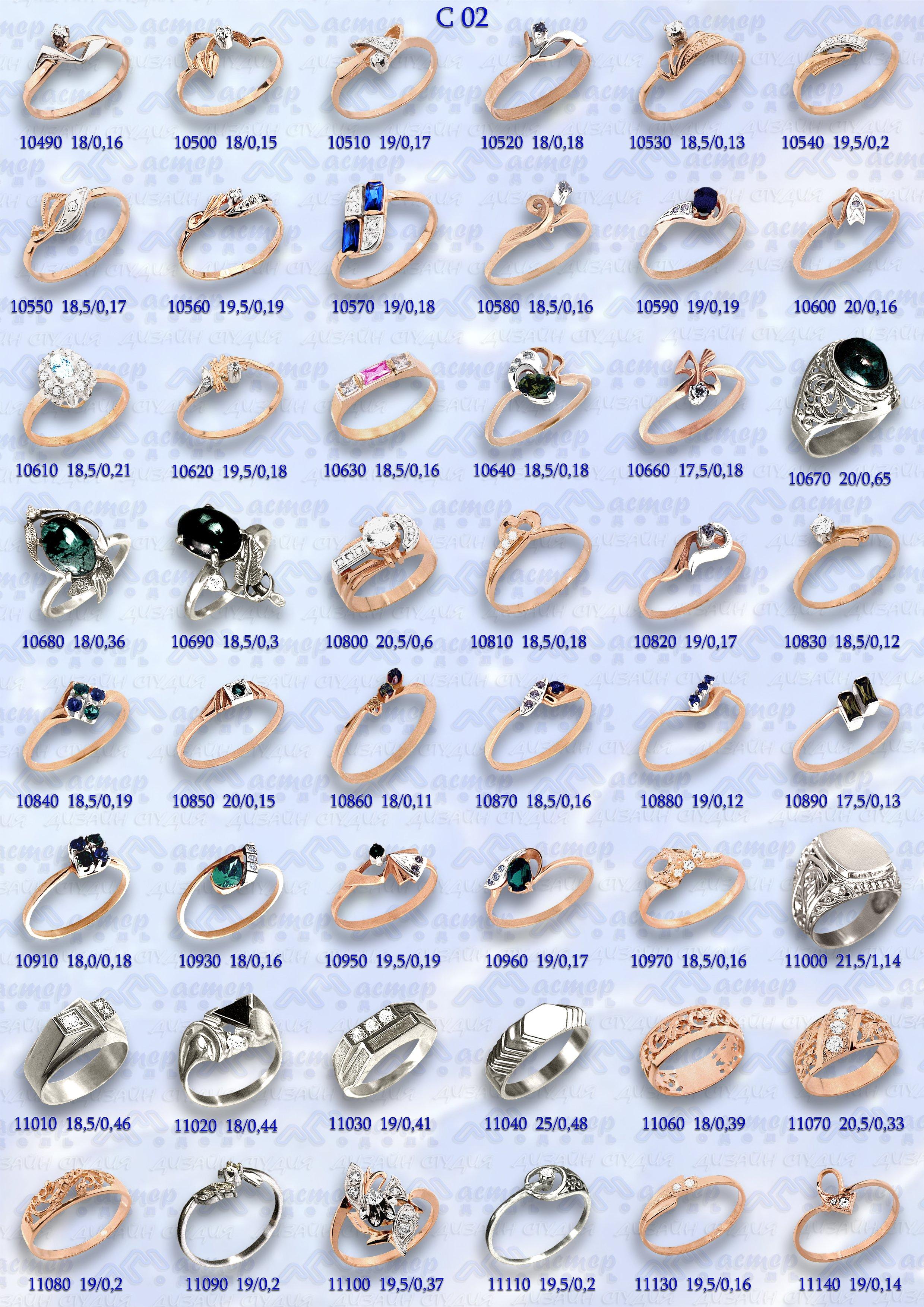 Золотые кольца каталог фото 3