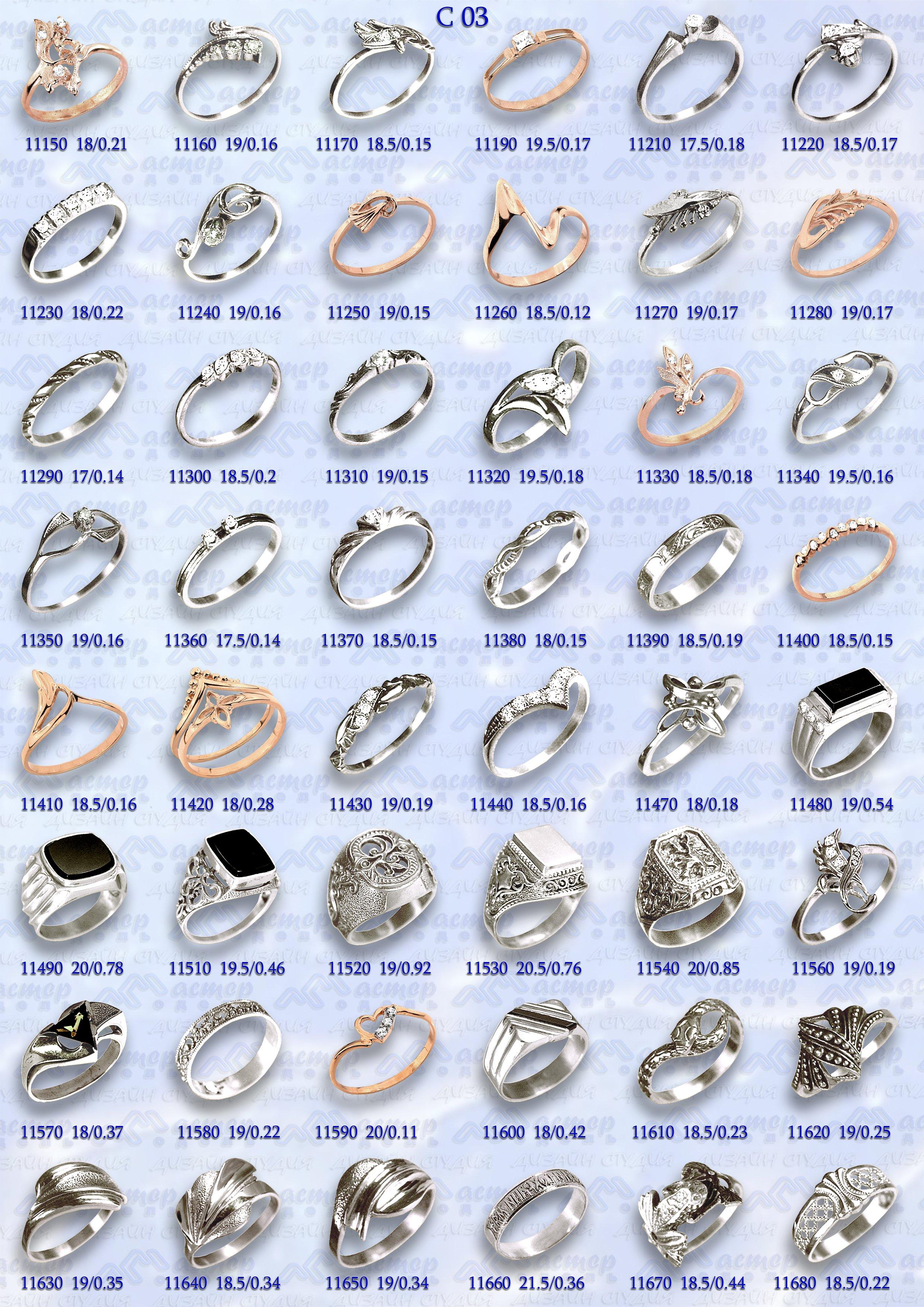 Золотые кольца каталог фото 5